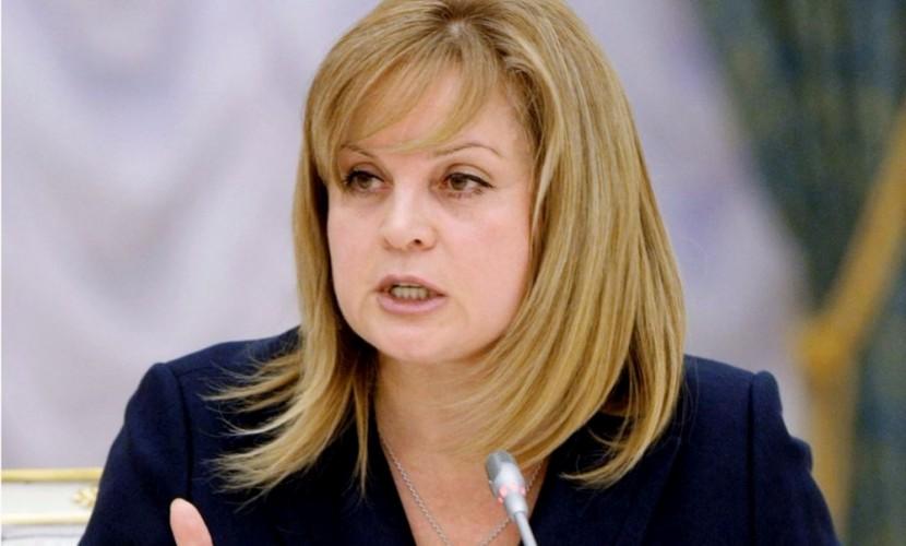 Глава ЦИК Памфилова заявила об опасности «непонятных ряженых» для честных выборов