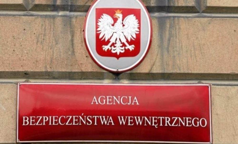 В Польше обвинили в работе на военную разведку России молодого юриста с двойным гражданством