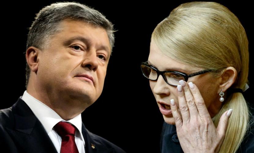 Порошенко и Тимошенко назвали в США коррупционерами и внесли в «Архив клептократии»