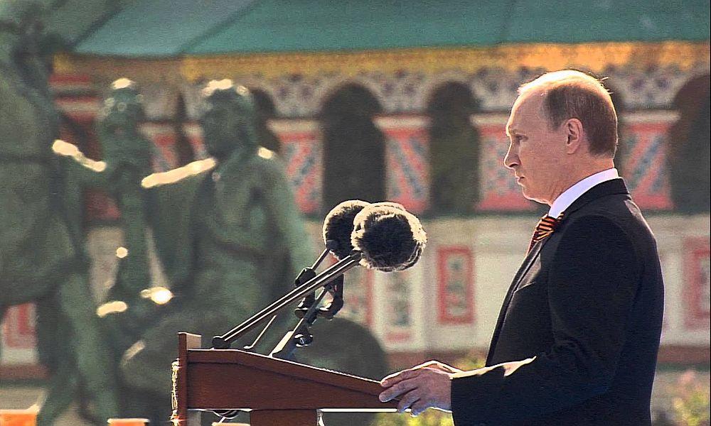 День Победы стал символом священного родства России и ее народа, - Путин