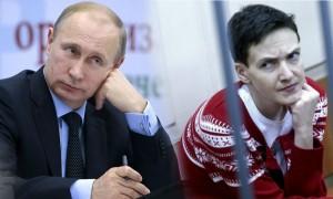 Савченко отказалась проявить благодарность Путину за помилование