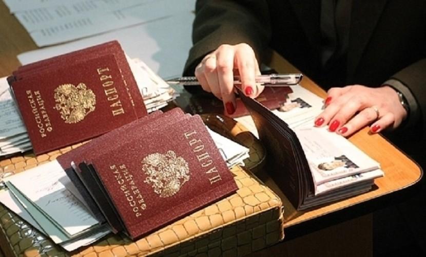 В России готовят проект о замене регистрации по месту жительства