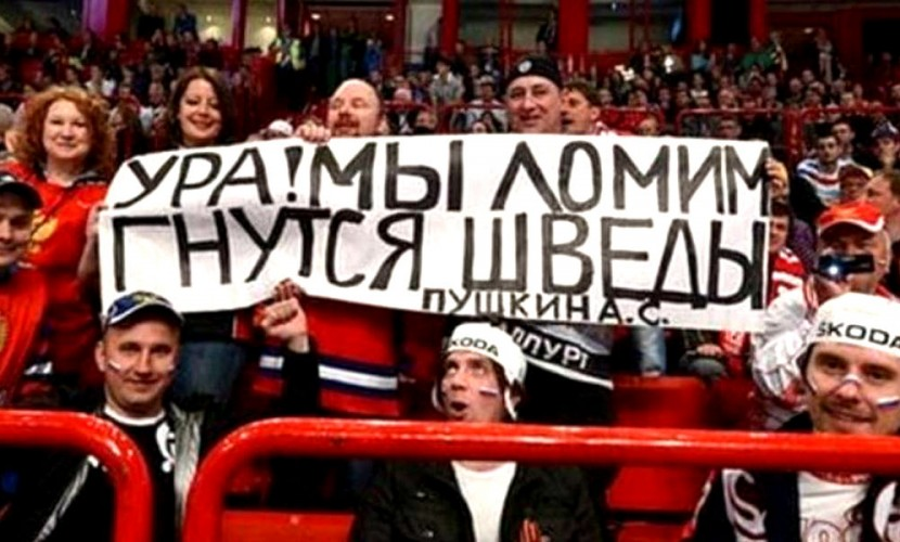 Ледовое издевательство России над Швецией в битве чемпионата мира попало на видео