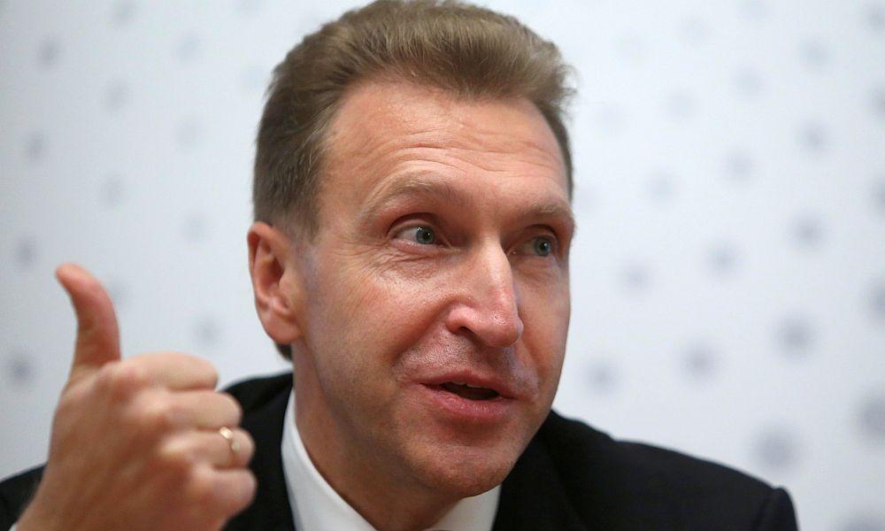 Из-за отсутствия роста цен на жилье Шувалов дал совет россиянам покупать квартиры