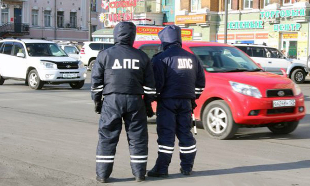 ГИБДД наказала 2,5 тысячи водителей из Владивостока за ввоз иномарок через таможню по поддельным документам