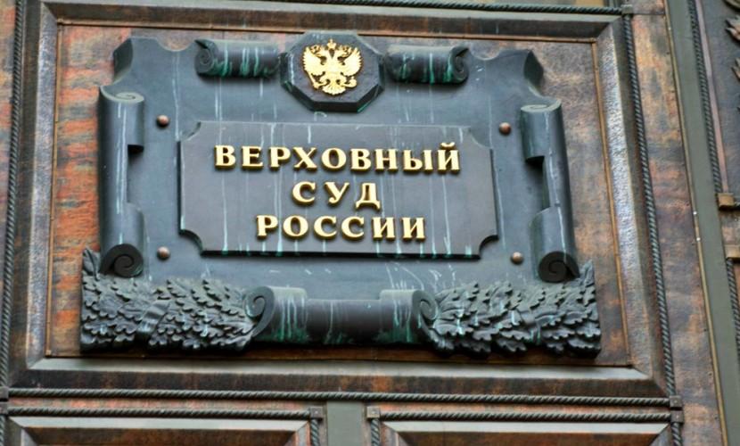 Российская власть объявила бой судебной волоките
