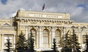 Чем грозит россиянам повышение ключевой ставки до 6,5%