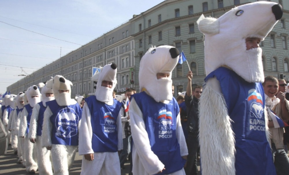 Почему россияне голосуют за единую россию