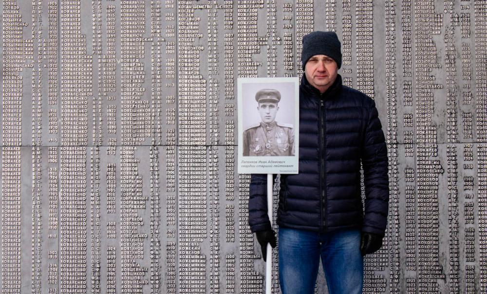 Депутат Госдумы вступился за лишившегося работы создателя «Бессмертного полка»