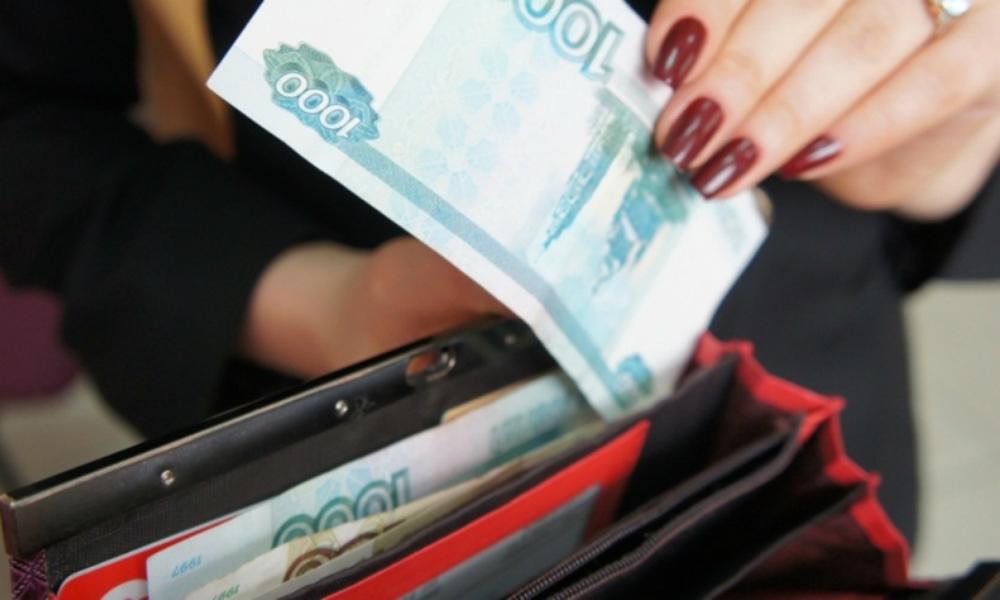 Банки получили доступ к сведениям о доходах россиян
