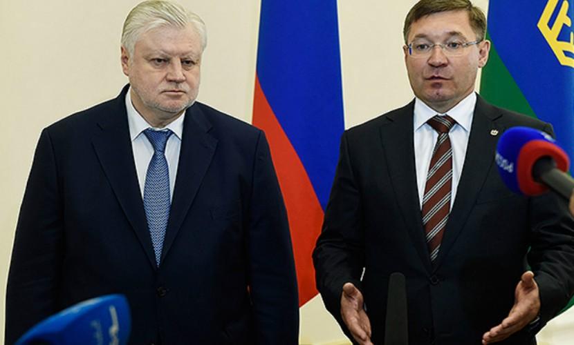 Сергей Миронов обсудил с губернатором Тюменской области перспективу создания нового министерства