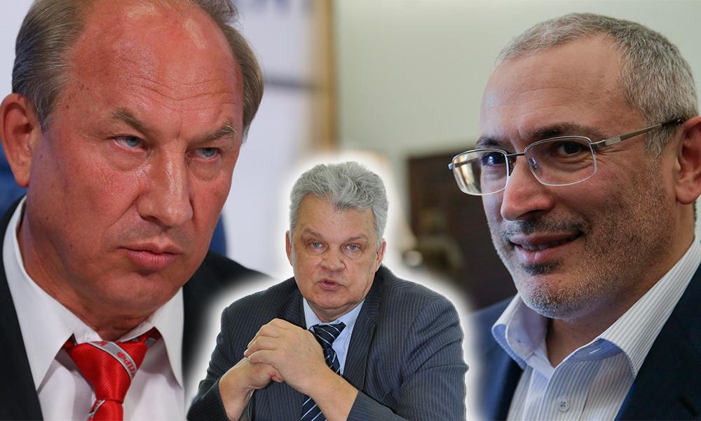 Депутат потребовал исключить из Госдумы работающего на Ходорковского «шпиона»