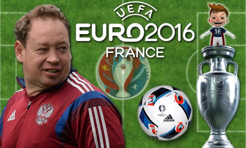 Календарь чемпионата Европы по футболу-2016 и расписание всех матчей