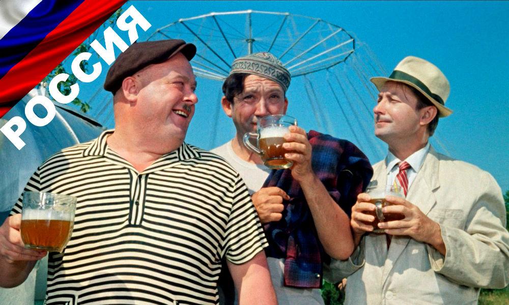 Календарь: 11 июня - День мастеров самого популярного алкоголя в России