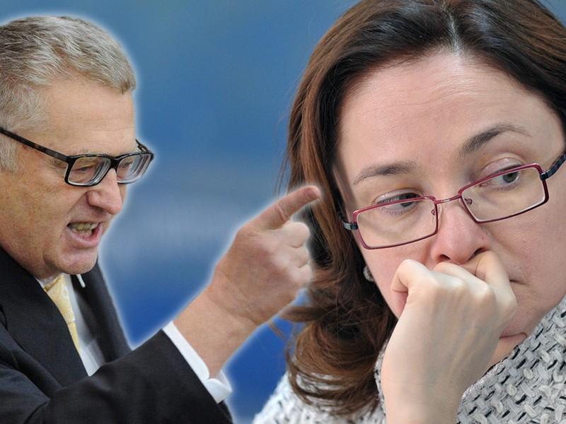 Жириновский потребовал от Набиуллиной радикальных мер в отношении валютных заемщиков