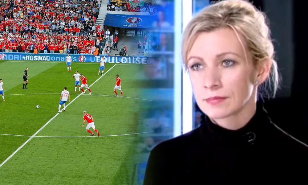 Огорченная Захарова предложила болельщикам футбола забыть вчерашний вечер
