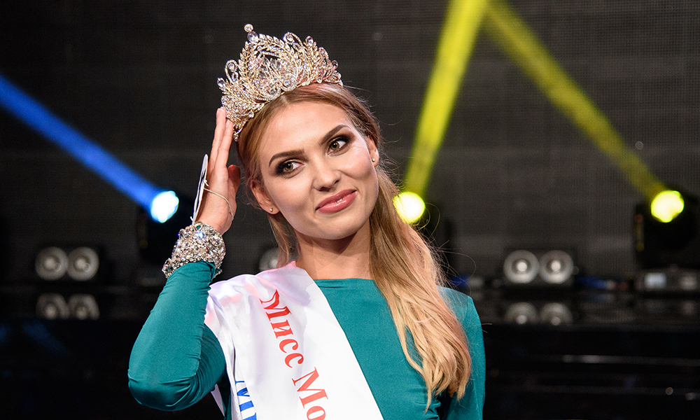 Самая сексуальная москвичка
