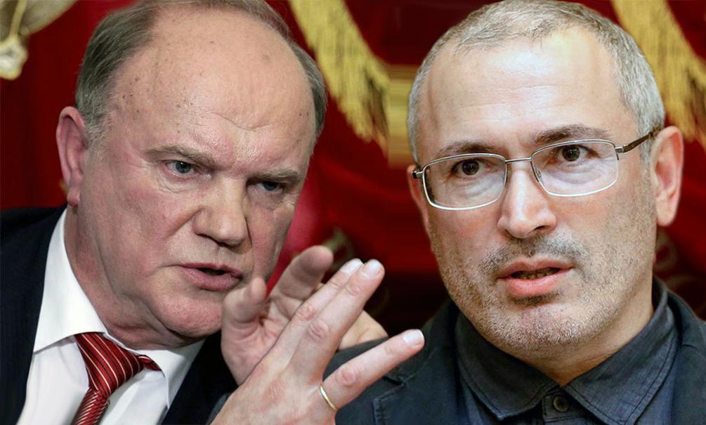 Календарь: 26 июня - Зюганову с Ходорковским исполнилось 125 лет