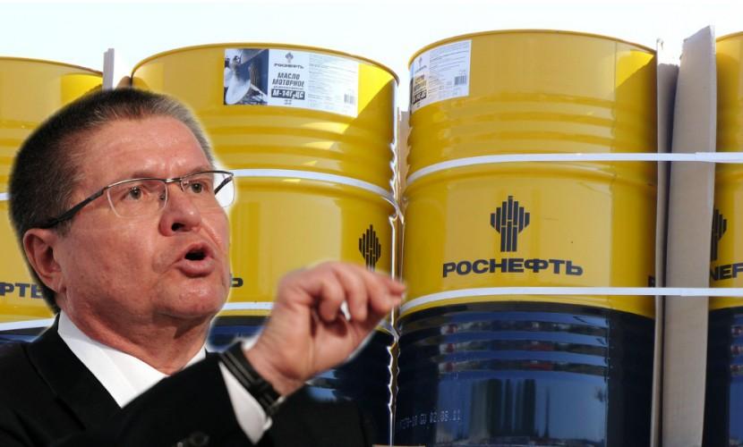 Улюкаев направил Медведеву доклад поприватизации «Роснефти»
