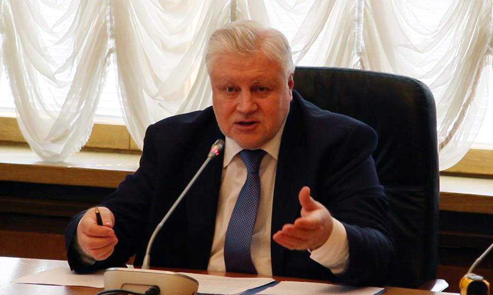 Миронов призвал поправить 13-ю статью Конституции о запрете официальной идеологии
