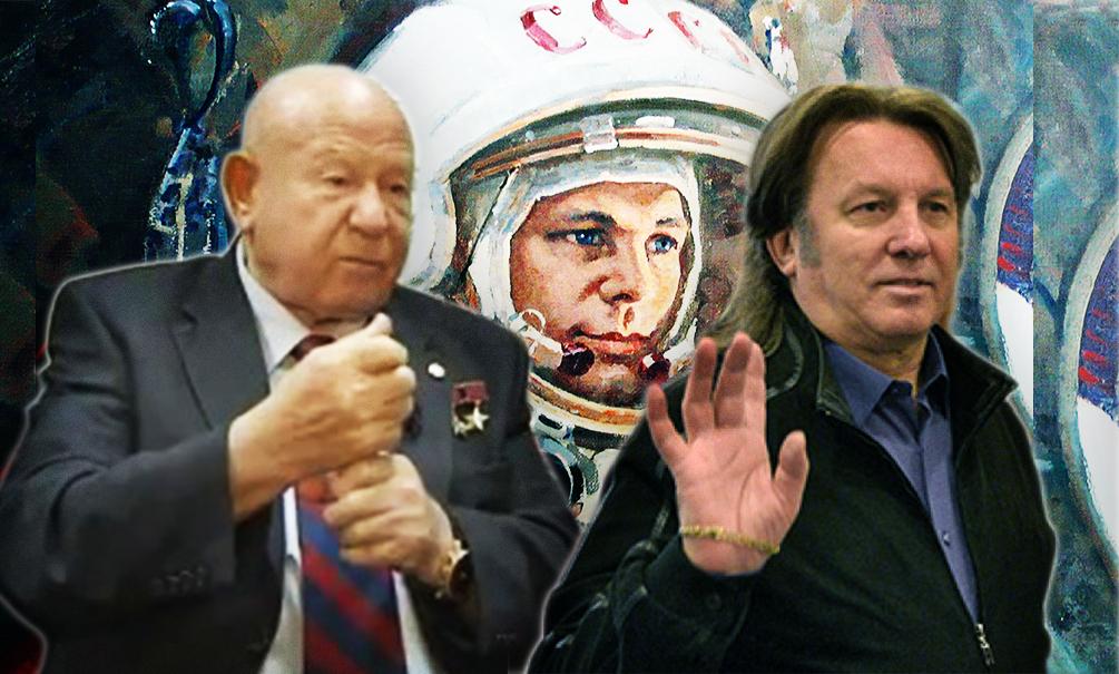 Космонавт Леонов обозвал Лозу засранцем и
