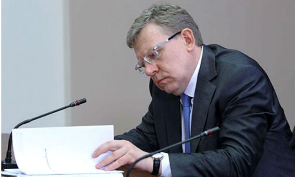 Кудрин пообещал написать для Путина новую экономическую программу после критики предыдущей