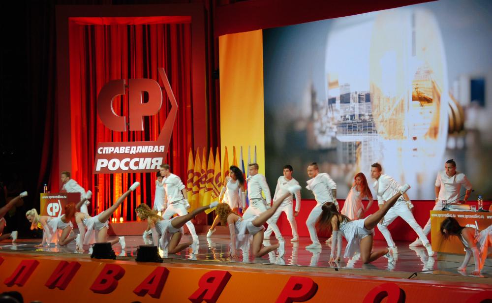 Танцевальный номер в завершение съезда