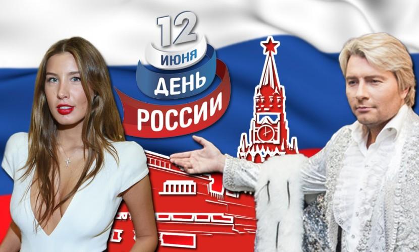 Все праздничные мероприятия в День России 2016 года в Москве: фестивали, концерты, салют