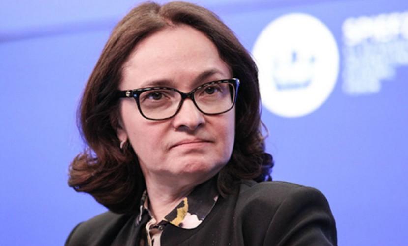 Набиуллиной для укрепления рубля посоветовали брать пример с коллег в Европейском центробанке