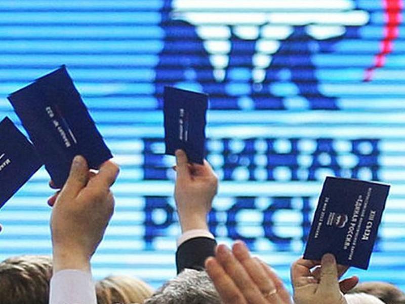 «Единую Россию» заподозрили в «чистке» на Урале - Блокнот Россия