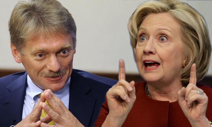 Песков разъяснил Клинтон, чью победу на выборах в США будет праздновать Россия