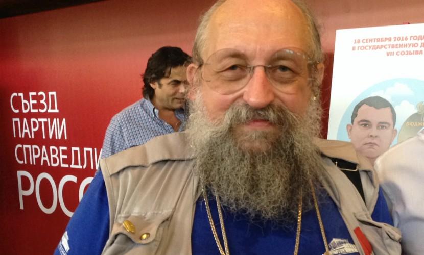 Анатолий Вассерман пришел на съезд «Справедливой России» и попал в предвыборный список партии