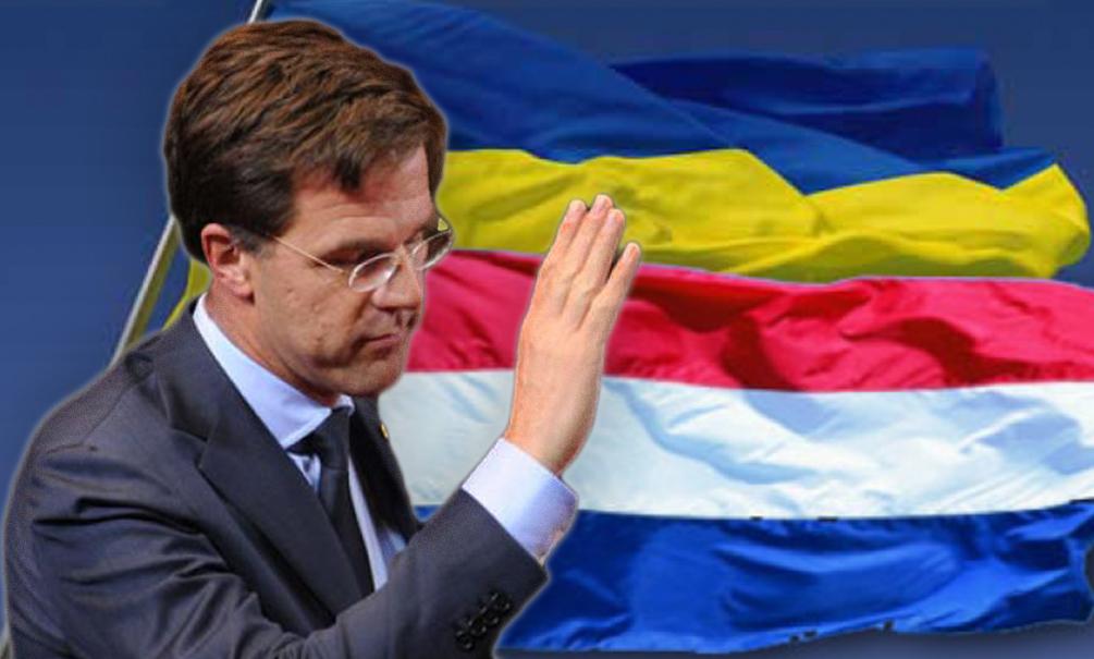 Провальный референдум об ассоциации Украины с ЕС привел в ужас премьера Нидерландов