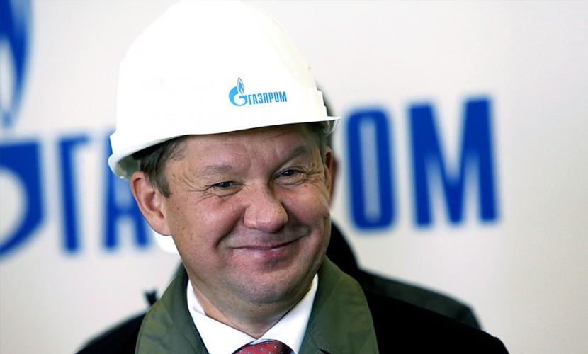Россия назвала цену на газ для Украины в третьем квартале и напомнила о долге