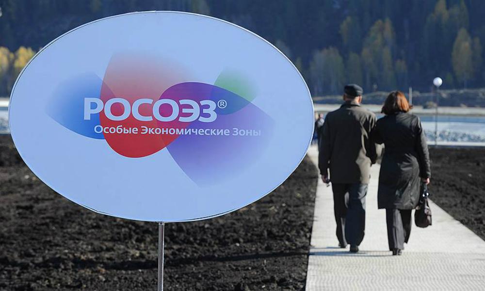 Путин поручил закрыть 10 «высасывающих» деньги особых экономических зон