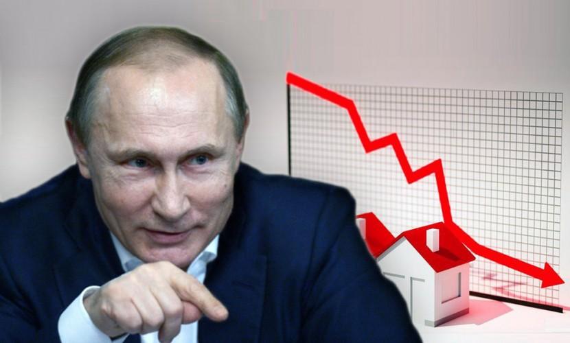 РБК — новости, акции, курсы валют, доллар, евро