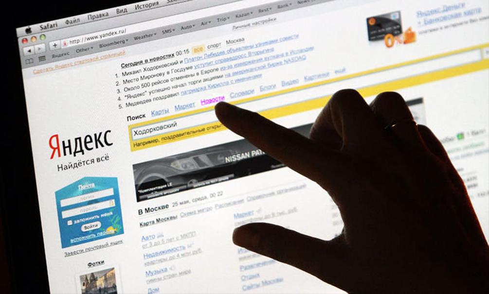 «Еще одна репрессивная процедура»: российские власти начинают «зачистку» интернета