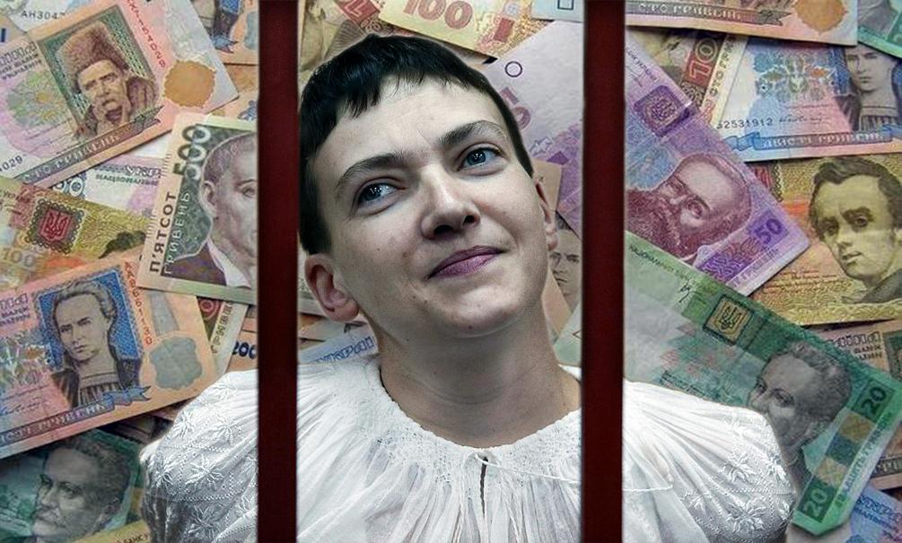 За год заключения в России Савченко заработала больше миллиона рублей