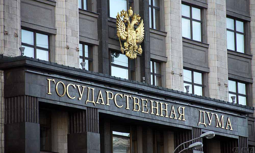 Запрет на реализацию пива в пластиковых бутылках пересмотрели в Госдуме РФ