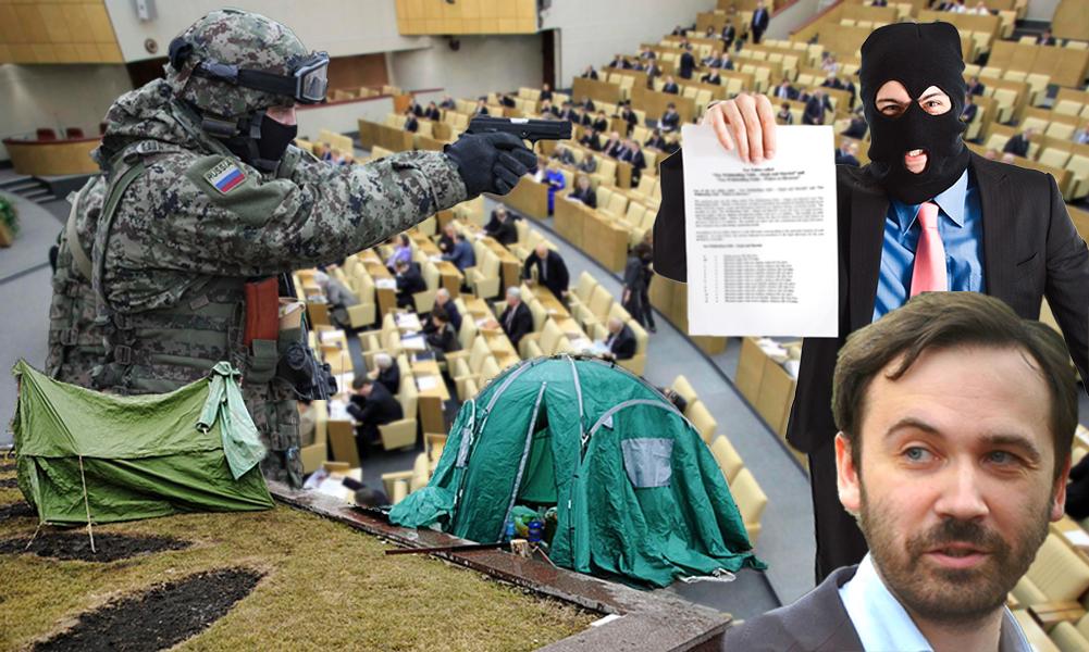 Топ-5 законопроектов, принятых Госдумой в весеннюю сессию