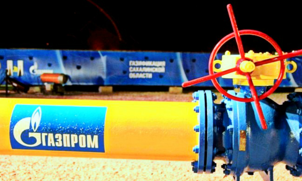 Украина предложила России отменить схему закупок газа «бери или плати»