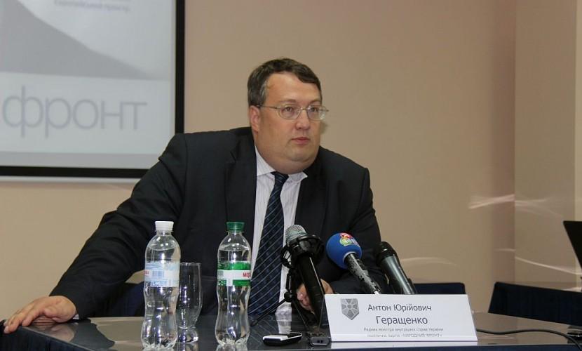 Интерпол отказался искать Моторолу, но мы снова объявим его в международный розыск, - Геращенко