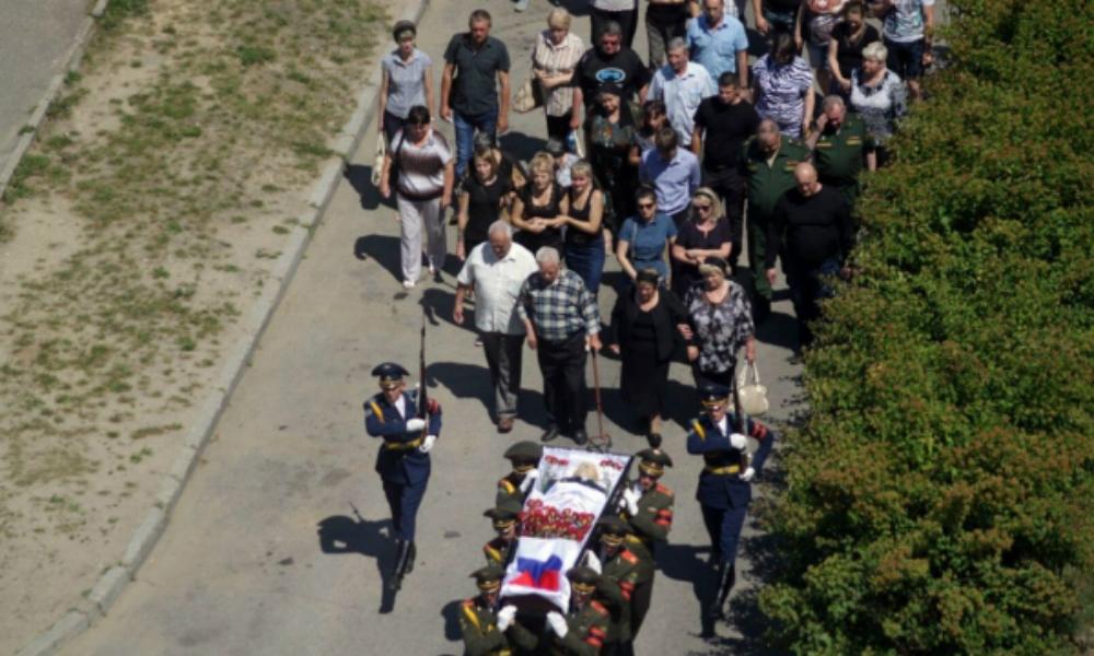 В Белоруссии похоронили погибшего в Сирии российского летчика