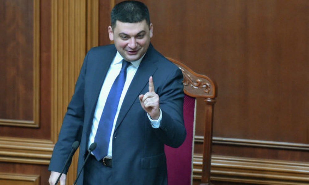 Украинский премьер Гройсман заверил американцев в своей любви к Донбассу