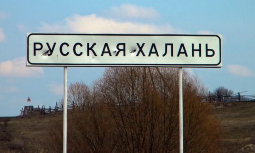хорошее термобелье погода в русской халани главная задача