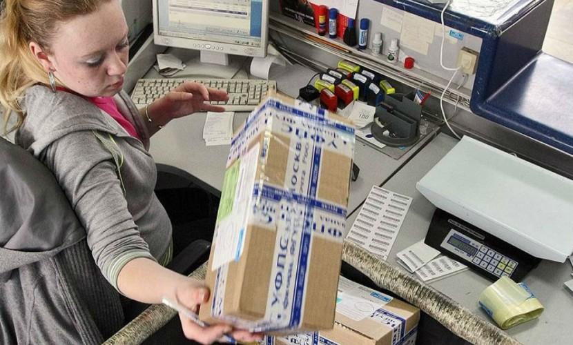 Российские продавцы потребовали обложить налогом иностранных конкурентов за интернет-посылки
