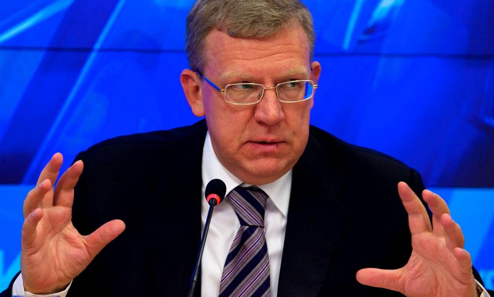 Кудрин жестко раскритиковал систему госуправления в России и пообещал «непопулярные реформы»