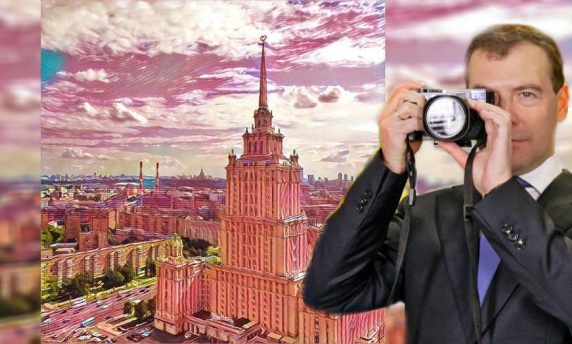 Д. Медведев обнародовал в Инстаграм фото, обработанное через Prisma