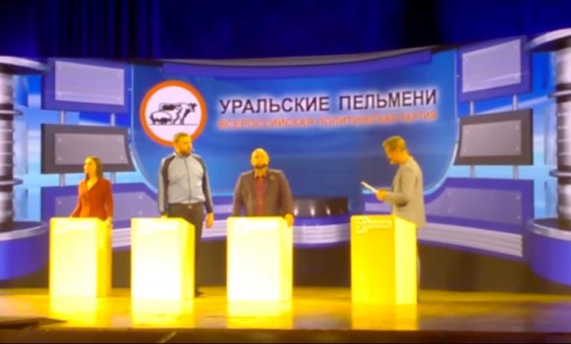 Красотка из «Уральских пельменей» снялась в пародии на праймериз «Единой России»