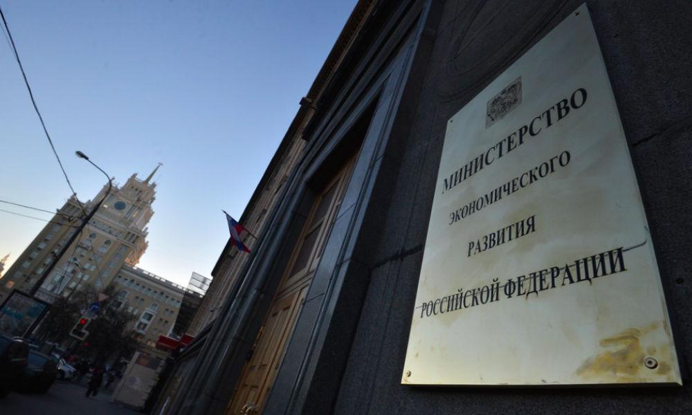 Минэкономразвития некорректно составило прогнозы развития России, - СП
